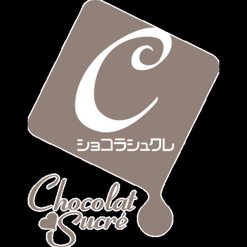 ショコラシュクレ